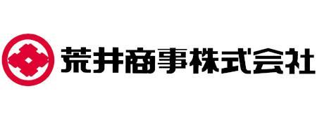 荒井商事株式会社