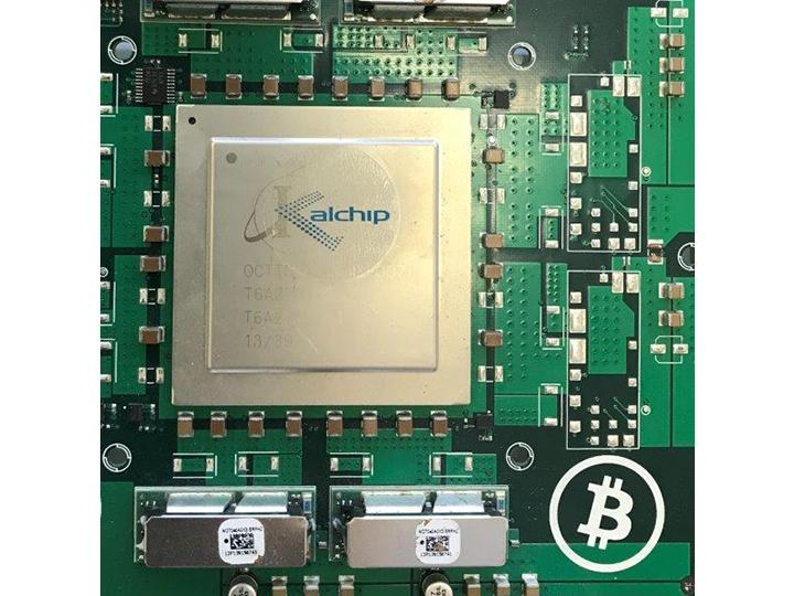 アルチップ・テクノロジーズ株式会社